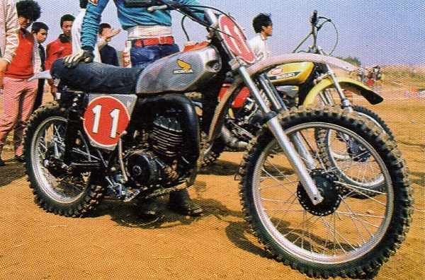 1974-rc250m
