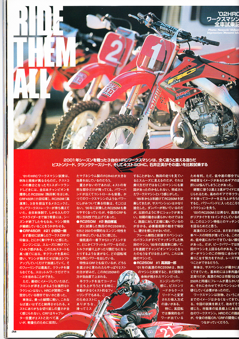 Dirt Cool No1 2002_0001
